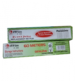Fax Film - Mesin Fax Panasonic